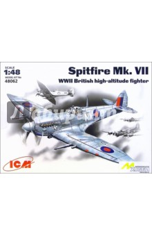 Spitfire Mk. VII Английский самолет (48062)