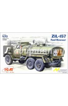 Zil-157 Бензозаправщик (72561)