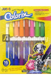 "Краски ""3 в 1"" 16 цветов /19838 (картонная упаковка)"