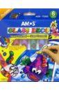 Набор для детского творчества 8 предметов AMOS /18690 (подарочная картонная упаковка)