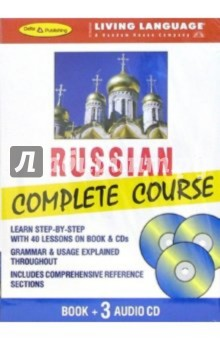 Russian Complete Course (+ 3 CD)