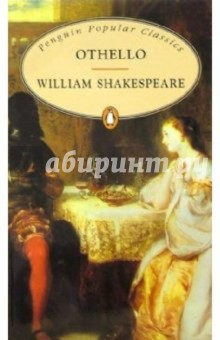 an analysis of race relations in othello by william shakespeare
