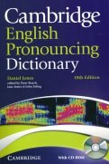 Cambridge English Pronouncing Dictionary (+CD)