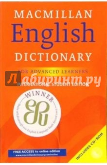 English Dictionary (+ CD-ROM)