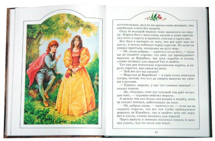 Иллюстрация 1 из 43 для Зарубежные сказки | Лабиринт - книги. Источник: Лабиринт