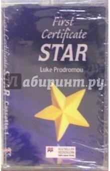 А/к. First Certificate Star (2 штуки) к курсу First Certificate Star