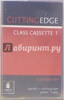 А/к. Cutting Edge: Elementary (2 штуки)