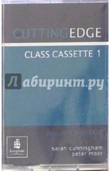 А/к. Cutting Edge: Pre-intermediate (2 штуки)