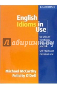 English Idioms in UseАнглийский язык<br>Издание полностью на английском языке. <br>English Idioms in Use is a vocabulary book for good intermediate level learners and above. It is prinarily designed as a self-study reference and practice text but it can also be used for classroom work.<br>English Idioms in Use:<br>- 60 easy-to-page units: idioms are presented and explained on left-hand pages with a range of practice exercises on right-hand pages;<br>- presents and explains idioms in typical context using short texts and clear example sentences;<br>- based on the most frequently used idioms from a corpus of written and spoken English and from the Cambridge International Dictionary of Idioms;<br>- provides valuable information about appropriate usage;<br>- promote a good learning habits with study tips and follow-up tasks;<br>- contains a comprehensive, student-friendly answer key;<br>- includes a detailed index to help you find the idioms you are interested in.<br>