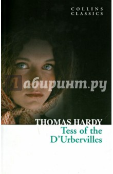 Tess of the D UrbervillesХудожественная литература на англ. языке<br>Hardy watches over Tess like a stricken victim. He is as tender to Tess as Tess is to the world. Tender and helpless - Irving Howe Into his story of a simple but beautiful country girls seduction by another man which causes her husband to leave her on their wedding night and thereby precipitates a course of events that ends in murder, Hardy wove a luminous tenderness and longing. 1 have never been able to put on paper all that she is, or was to me, he said. In defying convention and making a milkmaid the subject of tragedy, Hardy gave rein to his feeling for landscape and rural life - its harshness, seasonal rhythms and reminders of death and resurrection - and endows them with a brooding symbolism and visionary beauty.<br>Издание полностью на английском языке.<br>