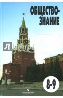 Математика 4 класс школа россии 1 часть читать