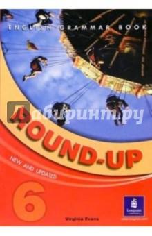 Round up 6 учебник