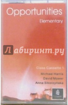 А/к. Opportunities. Elementary: Class cassette (2 штуки)