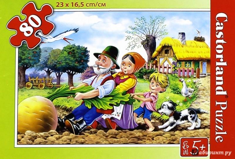 Иллюстрация 1 из 10 для Puzzle-80. Сказки рисованные в ассортименте (А-08514-В1) | Лабиринт - игрушки. Источник: Лабиринт