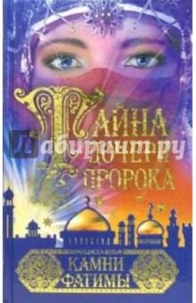http://www.labirint-shop.ru/images/books/98452/big.jpg