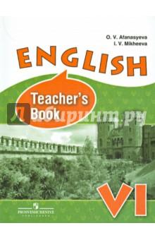 Учебник по Английскому языку аудио и Текст скачать