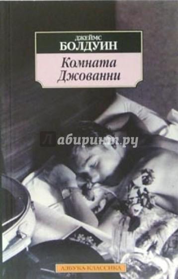 literatura-pro-lezbiyanok