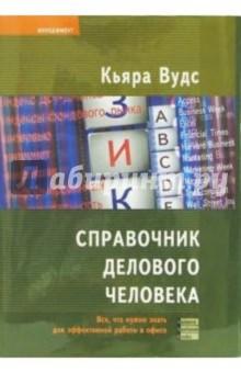 966-8216-44-Х
