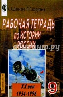 Кто из героев романа тургенева отцы и дети играет на виолончели читает стихи пушкина