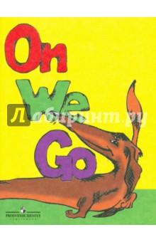 Читаем сами. Книга для чтения на англ. языке для учащихся 3-4 кл. школ с угл. изуч. англ. языка - Ирина Верещагина