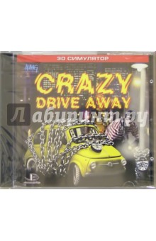 Crazy Drive Away (CD)
