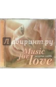 Music for love. Мелодии любви (CD)