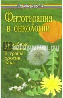 Книга алиса в стране чудес читать на русском языке