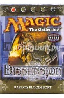 Magic: Колода Dissension / Раскол (на английском языке)