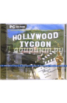 Hollywood Tycoon: Фабрика грез (CD)