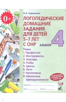 Книга татьяна полякова читать i леди феникс