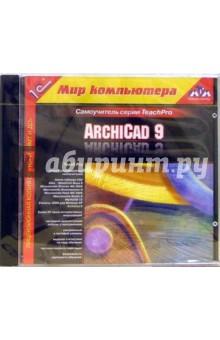 Мир компьютера. ArchiCad 9 - jewel