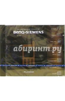 BenQ - Siemens. Все для сотовых телефонов (PC-CD)