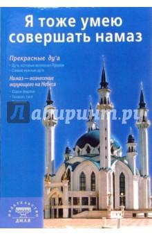Фауст в переводе холодковского читать онлайн