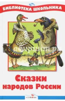 «Смотреть Кукушка Мультфильм Ненецкая Сказка Смотреть» — 1995