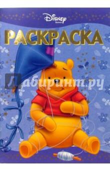 Раскраска-люкс №19-06 (Винни и его друзья)