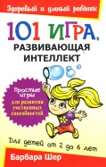 Чужое лицо - Эдуард Тополь