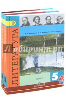 Литература. 5 класс. Учебник. В 2-х частях (+CDmp3). ФГОС