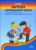 детский сад 52 в астане для льготников прием документов