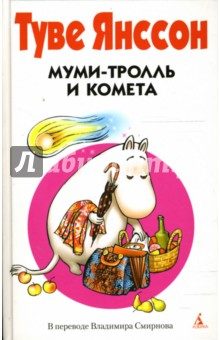 Ральф мультфильм 2014