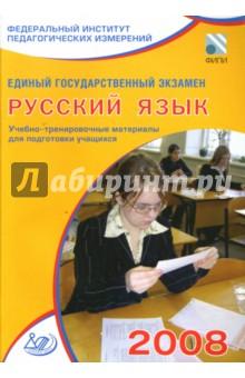 Донцова роман читать