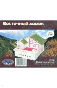 Купить Восточный домик ISBN: 6912802141895