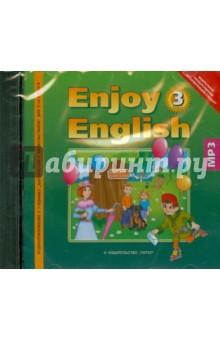 English 10 к enjoy аудиоприложение
