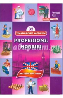 Тематические карточки: Профессии. Хобби (Professions. Hobbies)