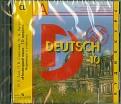 Аудиокурс по учебнику бим немецкий язык 10 класс