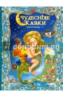 Читать книгу любовница елены звездной