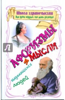 Георгий юленков все книги читать онлайн