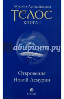 Газета мошковская новь последний выпуск читать
