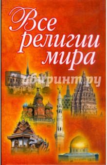 Аверченко короткие рассказы читать онлайн