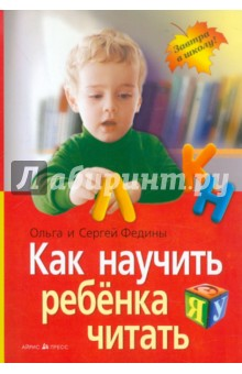 Дети кремля читать i