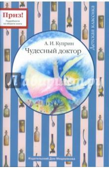 Новая полякова читать он